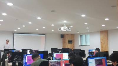 대구디지털산업진흥원, IT·SW개발자 교육 인기