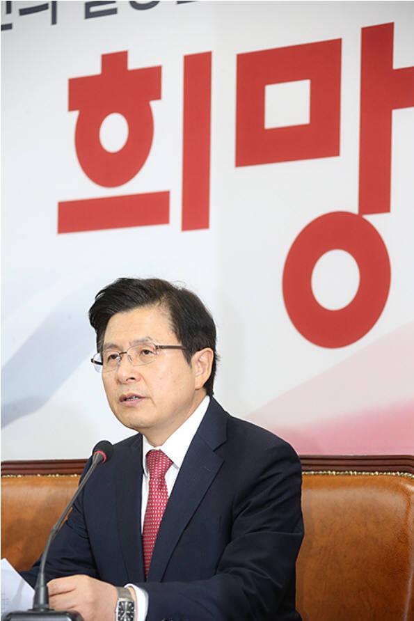 황교안 자유한국당 대표