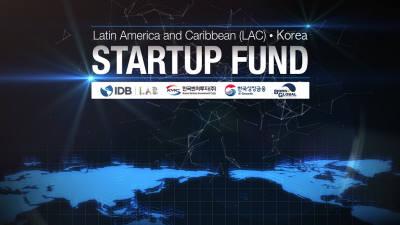 한국 스타트업 투자 1000억원 규모 중남미 펀드 조성