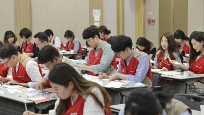 롯데손해보험, '희망T 캠페인' 봉사활동 참여
