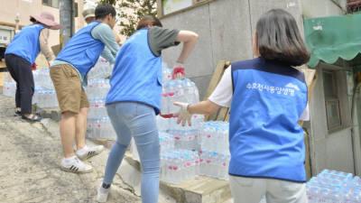 동양생명, 서울 쪽방촌 주민에 생수 지원