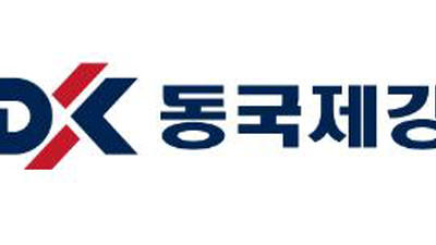 {htmlspecialchars(동국제강, 올 2분기 영업익 792억원...전년比 145%↑)}