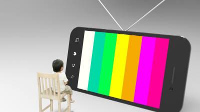 유료방송 합산규제 폐지