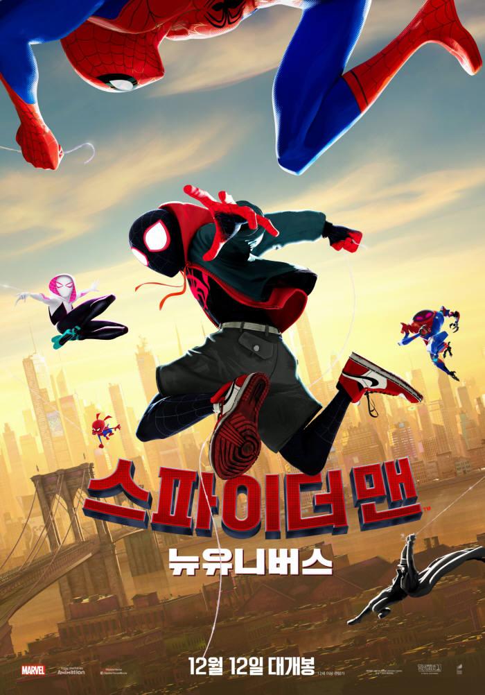 [사이언스인미디어]평행우주로 만든 '스파이더맨 뉴 유니버스'