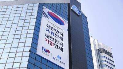 IBK기업銀, 인도네시아 인수은행 합병승인 취득