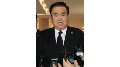 문 의장의 'NO 재팬'…국회 상임위 법률용어 일본식 표현 개정 요구
