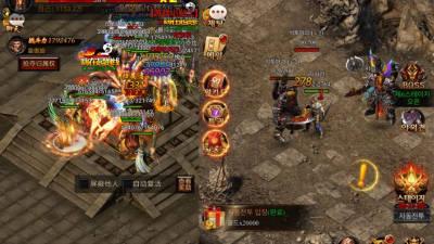 표절 논란 中 게임 '레전드오브블루문' 국내 앱마켓서 퇴출