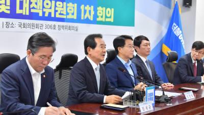 [단독]정부·여당, 소재부품장비 산업 경쟁력 강화 위해 예타면제 '법제화' 추진