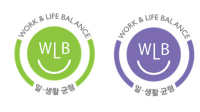 티지에스, 일·생활 균형 캠페인 참여기업 선정