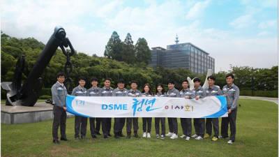 대우조선해양, 주니어-경영진 소통 '청년이사회' 발족