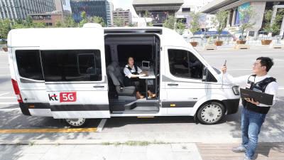 {htmlspecialchars(KT, '5G 품질 측정 차량'으로 전국 품질 강화 나서)}