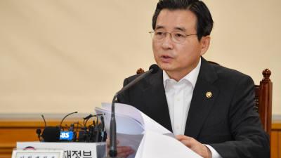 """김용범 기재부 차관 """"금융시장 안정시킬 충분한 수단 있다"""""""