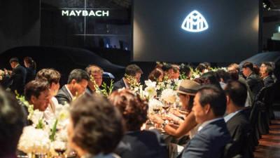 벤츠코리아, 럭셔리카 '마이바흐' 고객 이벤트 개최