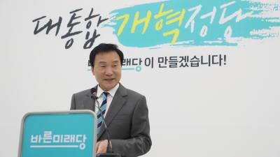 """손학규 선언 """"제3지대 정계개편 중심은 바른미래당""""…안철수·유승민에 손 내밀어"""