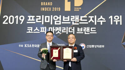 롯데렌터카, '프리미엄 브랜드 지수' 11년 연속 1위
