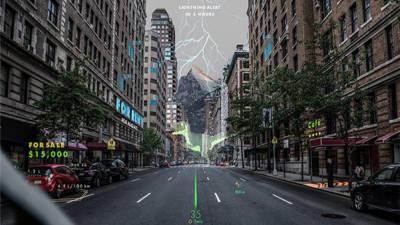 차량 전면 유리가 내비게이션...증강현실 구현 특허출원 증가
