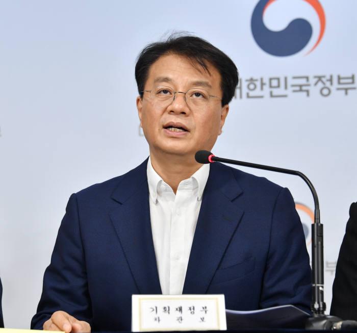방기선 기획재정부 차관보가 혁신성장 확산·가속화 전략 관련 브리핑에서 발언하고 있다.