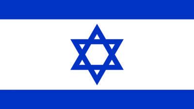 韓-이스라엘 FTA 타결…자동차 수출·반도체 장비 수입 관세 철폐