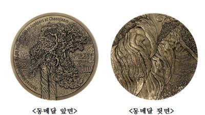 조폐공사, 천연기념물 '쌍향수'고품위 아트메달 출시