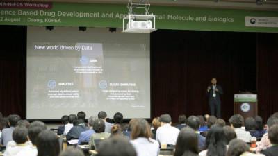 고순동 한국MS 대표, AI 활용 헬스케어 산업 디지털 혁신 강연