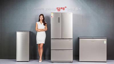 위니아딤채, 2020년형 김치냉장고 '딤채' 신제품 출시
