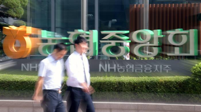 [단독]농·축협 3000만 고객, 연말부터 '오픈뱅킹' 이용 제한