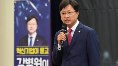 """강병원 의원 """"친환경 전기차량 집중육성 필요""""...혁신성장 원동력으로"""