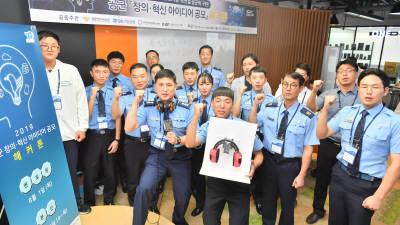 공군, '창의·혁신 아이디어 공모 해커톤' 개최...초지능·초연결 공군력 구현