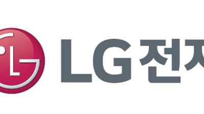 {htmlspecialchars(LG전자, 업계 최초 가전 관리 'LG 씽큐' 앱에 음성 인식 추가)}