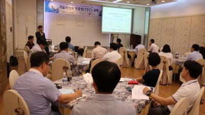 전북연구개발특구본부, 연구소기업 성장지원 교육 실시