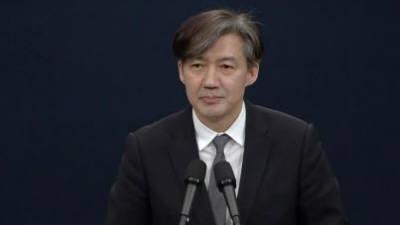 """조국, """"사모펀드 사회에 기부""""…[전문]후보자 입장문"""