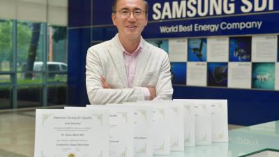 박신철 삼성SDI 프로, '미국품질협회' 자격증 세계 최다 보유 기록