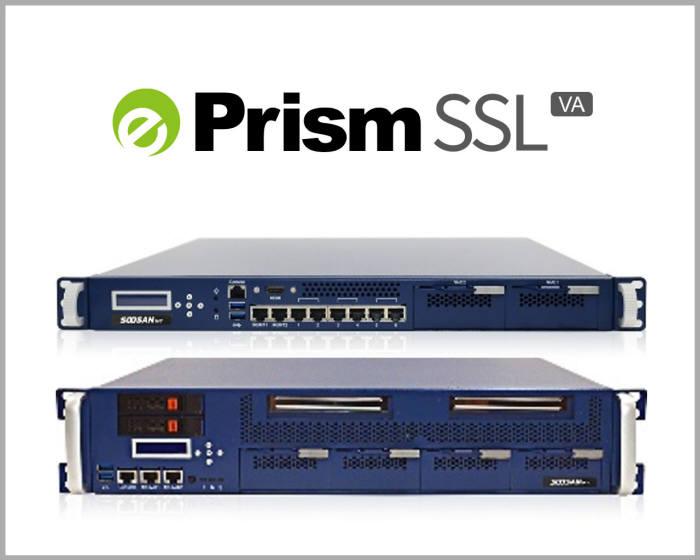 수산아이앤티 e프리즘 SSL VA
