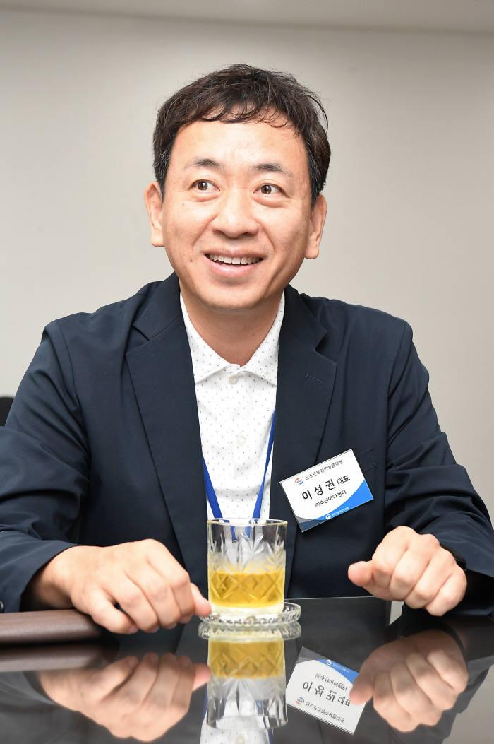 이성권 수산아이앤티 대표