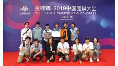 NHN 바둑 AI 한돌 세계대회에서 3위