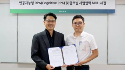 솔트룩스, 시메이션과 인공지능형 RPA 사업 협력