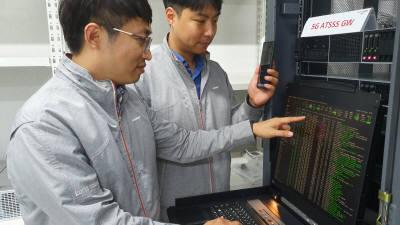 KT, 초저지연 멀티접속 기술 5G 상용망 테스트 성공