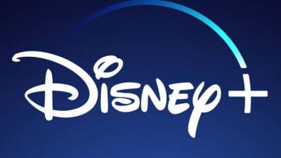 [국제]디즈니 OTT 기본 상품 월 6.99달러···넷플릭스보다 저렴