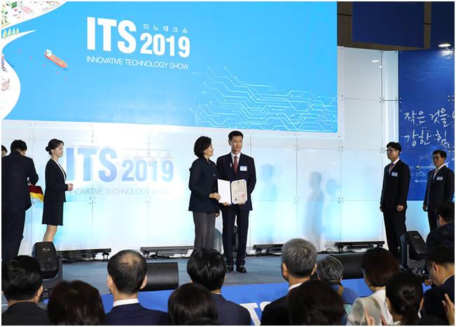 이영수 씨프로 대표, '제20회 중소기업 기술혁신대전' 국무총리상 수상