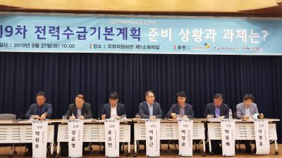 """""""LNG발전 안정때까지 석탄 퇴출 미뤄야"""""""