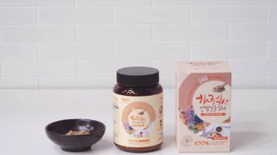 ['좋아요' 중소기업 우수제품]오엠오 '하루식사,단백질을 담다'