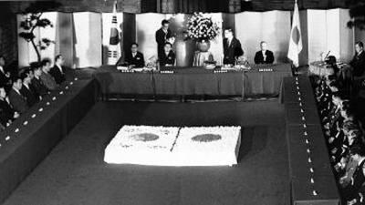국회도서관, 1945년 이후 한일관계 주요 국회기록물 공개