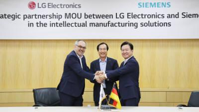 LG전자-지멘스, 제조 분야 '디지털 전환' 협력 위해 맞손