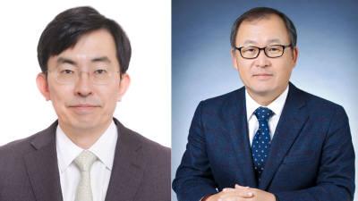 제2회 한국도레이 과학기술상 수상자 선정