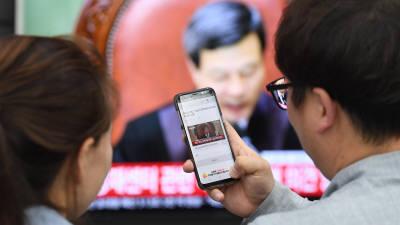 대법원 선고, '박근혜·최순실 공범', '말 구입액' 뇌물 원심 판결 파기 환송