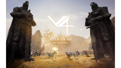 넥슨, 하반기 신작 모바일 MMORPG 'V4' 티저 사이트 오픈
