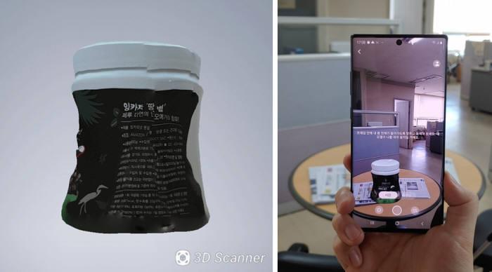 3D 스캐너는 촬영한 물체를 노트10+ 화면 안에서 AR로 구현할 수 있다.