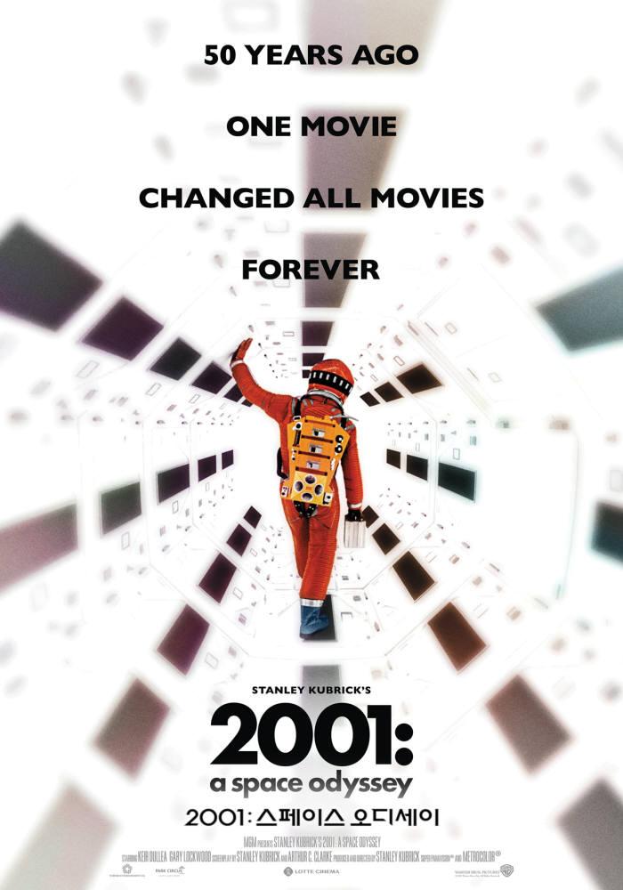 [사이언스 인 미디어]2001:스페이스 오디세이 '할(HAL)과 데이지 벨'