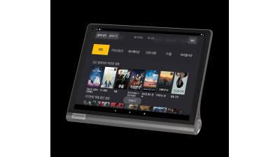 LG유플러스, 무선 IPTV 'U+tv 프리2' 출시