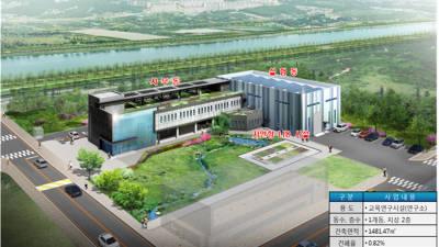 환경산업연구단지에 비점오염 저감시설 성능검사센터 개소
